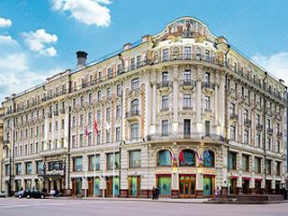 Гостиница Националь Москва Hotel National Moscow