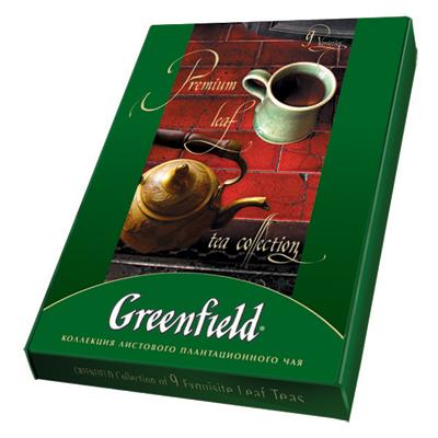 Гринфилд чайный набор