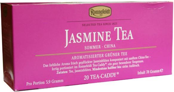 Jasmine tea tea caddy жасминовый чай