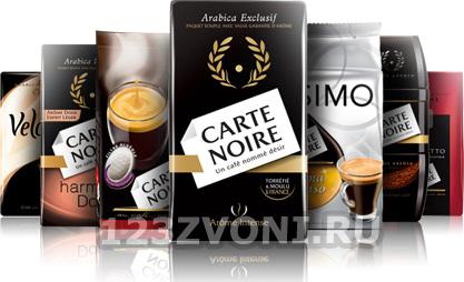 Carte Noire кофе из франции