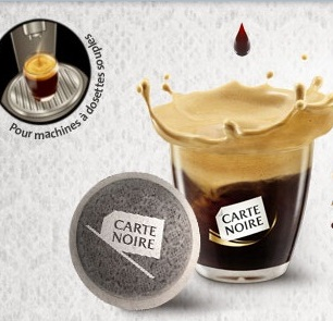 Кофе Carte Noire Карт Нуар чалды
