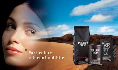 Кофе Пеллини Топ особый и неповторимый