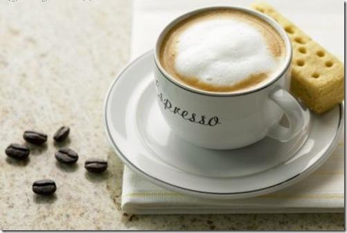 Прихотливый сорт кофе сканворд