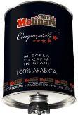 Кофе Molinari Black Star очень вкусный 3 кг.