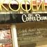 Первые клиенты кофе АМАДО