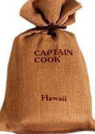 Кофе в подарок Howaii Coptain Cook редкий сорт с ореховым оттенком
