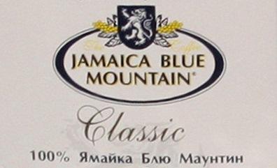 Кофе Ямайка Блю Маунтин от экспортёра и производителя