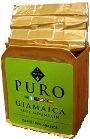 Кофе подарок Milani Jamaica Blue Mountain 42 гр. очень редкого