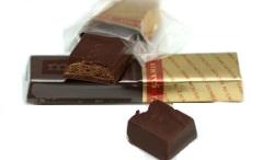Конфеты Мерси тёмный шоколад и начинка тёмный мус