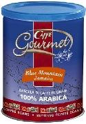 Дорогой кофе в подарок Молинари 250 гр.