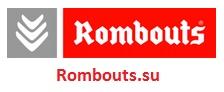 Кофе Ромбаутс официальный сайт ROMBOUTS.SU