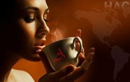 Королевский кофе Rojal Coffee