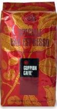 Кофе Гопион сорт Speciale Bar Espresso 20 процентов рабусты и максимум пенки
