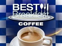 Какой кофе лучше? Есть однозначный ответ, смотрите.
