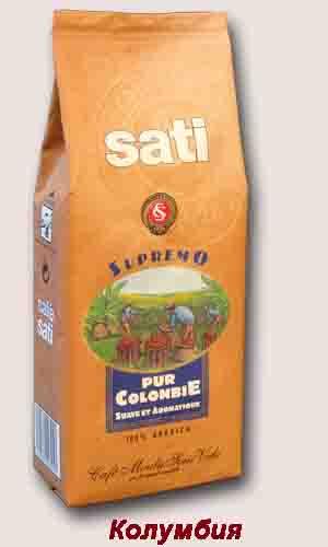 Колумбия Supremo