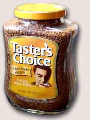 Tasters Choice Golden Mocha