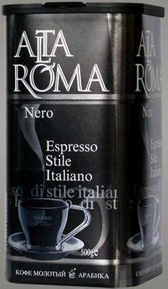 Кофе AltaRoma Nero 500гр. молотый, аромабокс