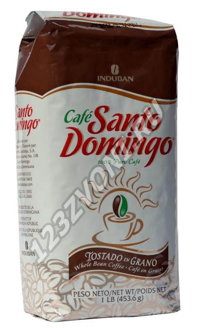 Кофе Санто Доминго 453,6 гр.