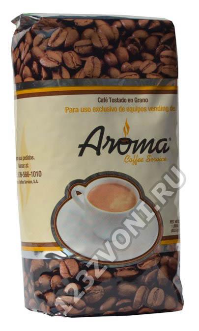 Арома арабика зерно 453,6 гр.