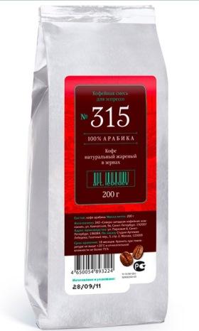 Кофе № 315