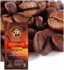 Бразилия кофе Арабика 1,0 Santa-Fe