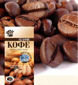Колумбия кофе Арабика 1,0 Santa-Fe
