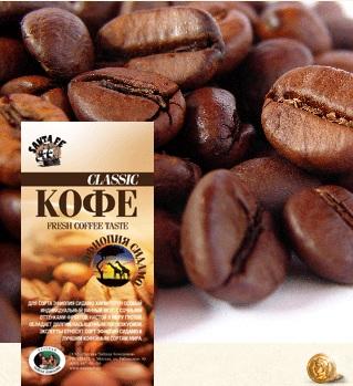 Эфиопия Сидамо кофе Арабика 1,0 Santa-Fe