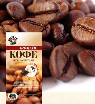 Ванильный кофе Арабика 1,0 Santa-Fe