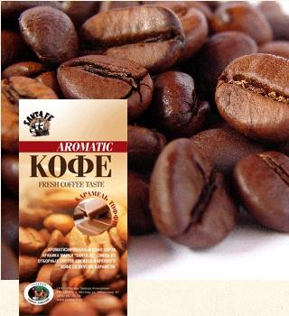 Карамель кофе Арабика 1,0 Santa-Fe