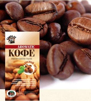 Лесной орех кофе Арабика 1,0 Santa-Fe