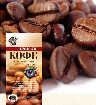 Черный Лотос кофе Арабика 1,0 Santa-Fe