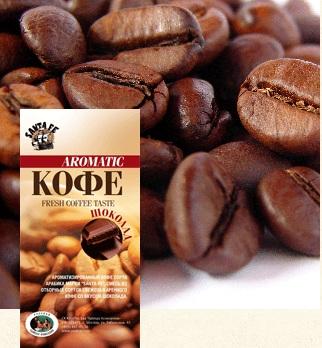 Шоколад кофе Арабика 1,0 Santa-Fe