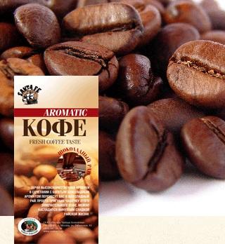 Шоколадный рай кофе Арабика 1,0 Santa-Fe