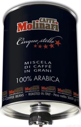 Кофе Molinari 5 звёзд 100 % арабика