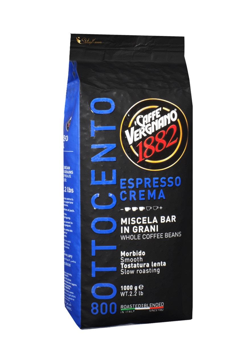 Кофе Vergnano 800