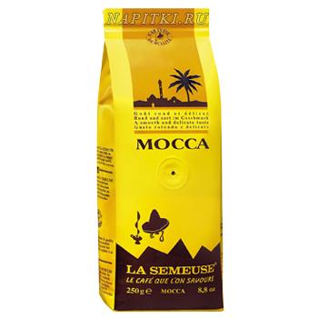 Кофе La Semeuse Mocca в зерне 0,25 кг.