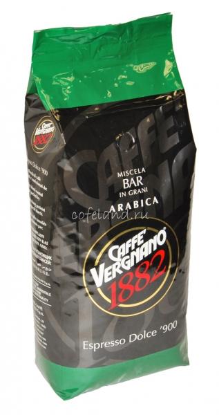 Vergnano Espresso Dolce 900 / Вереньяно эспрессо Дольче 900 кофе в зернах 1 кг.