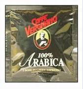 Кофе Vergnano Arabica в чалдах по 7 г. х150 шт.