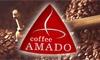 Amado Без кофеина, зерно, 200 г., пакет.